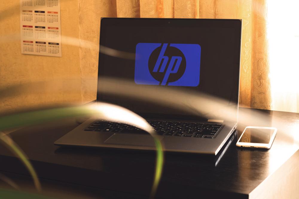 Je veux changer le chargeur de mon HP : comment faire ?